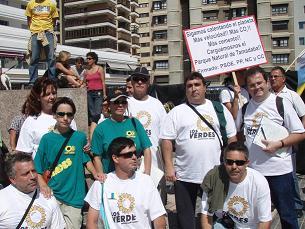 20070305215553-mani-tamadaba-verdes-mini.jpg