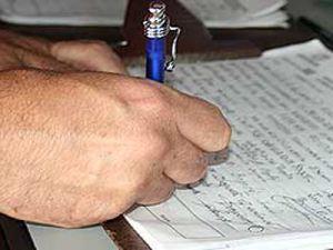 20100911123232-firmando2.jpg